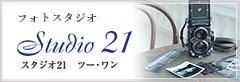sidebanner_studio21