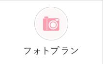 banner_menu22