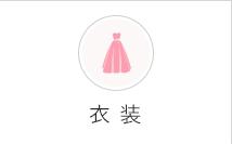 banner_menu42