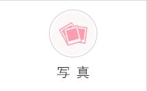 banner_menu52