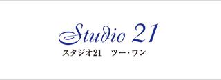 banner_menu8