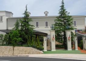 山の手迎賓館